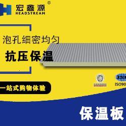 200厚聚氨酯彩钢夹芯板批发厂家