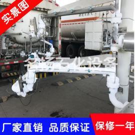 LNG装车鹤管,液化气装车鹤管,乙烯装车鹤管 鹤管*生产厂家