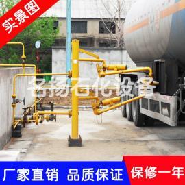 供应名扬牌液化气装车鹤管,液化气卸车鹤管,液化气装卸鹤管