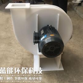 BF9-19防腐离心风机 塑料防腐风机 防爆风机厂家
