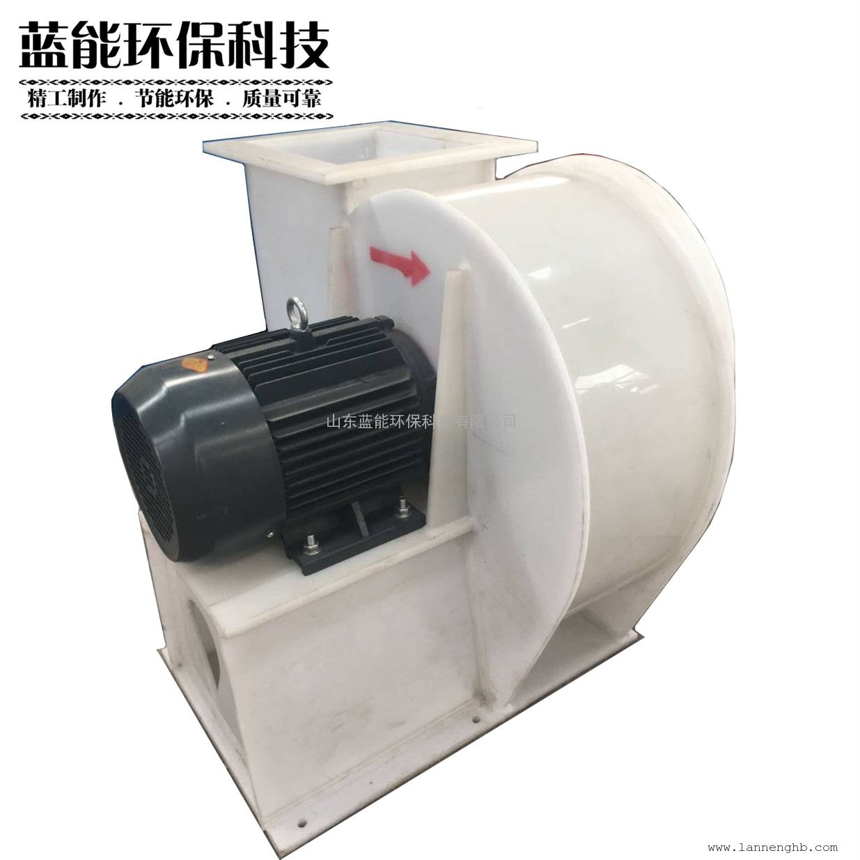 F4-72系列玻璃钢风机 PP风机 塑料风机厂家 山东蓝能