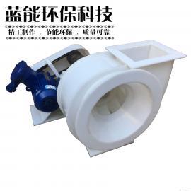 BF4-72型防爆防腐塑料风机、防腐PP风机、防爆风机