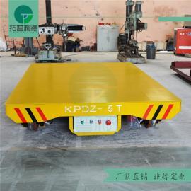 钢渣钢包水耐高温隔热防护 KPD-5T电动搬运平板轨道车