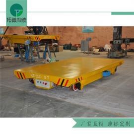 机械工业加工车间 移动低压轨道电动平板车