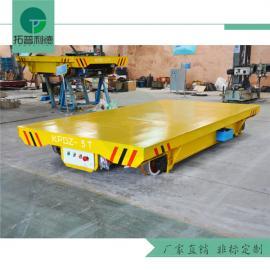 牵引地轨车 蓄电池搬运车电动轨道地平车 重型低压平板车