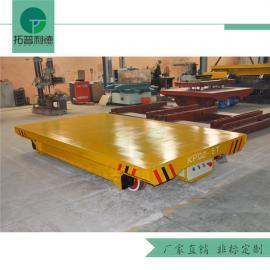 供应KPD-20T低压轨道式电动平车 小型平板拖车 结实耐磨