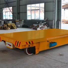 厂家直销工业轨道平车 轨道运输搬运车 低压轨道供电直流平板车