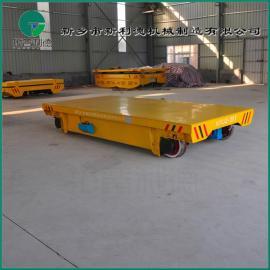 厂家供应低压电动平板车 操作灵活的直角转弯电动转盘