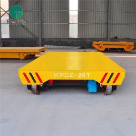 厂家直销三相轨道平板车 电动钢渣搬运车 电动升降平台车