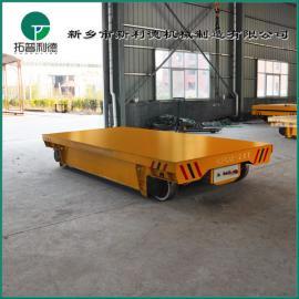 电动牵引车拖车 仓储物流设备搬运小车 低压轨道产品运输车