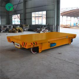 直行+弧形转弯车/低压轨道电动平板车/重型模具搬运车