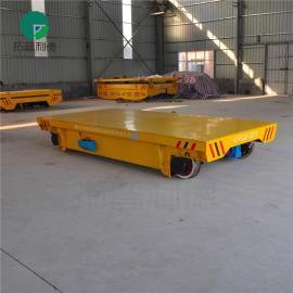 厂家定制生产牵引式电动平车 无台面电动轨道运输平板车