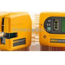 福禄克Fluke 180LR 和 Fluke 180LG 2线激光水平仪