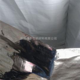 铝箔膜编织布 大型铝箔真空袋封口机