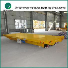 配套生产线工件对接旋转 平板车运输车定制生产厂家