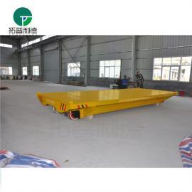 地轨运输车 运输冶炼炼钢 爬坡重型平板车 牵引轻轨车