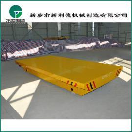 河南郑州 小型电动平板车 耐火材料PLC自动化控制转运车