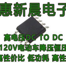 高性价比惠新晨电子H6103可直接替代LM25010