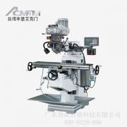 丰堡艾克门FTM-X3、X4立式摇臂铣床 台湾原装铣头,经久耐用!