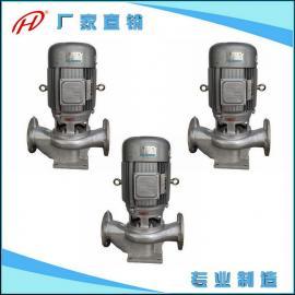 GWP50-20-15-1.5不锈钢管道排污泵304无堵塞管道泵