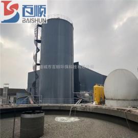 氨氮吹脱塔 吸收塔 低能耗 厂家直销 来货定制 百顺环保