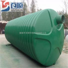 玻璃钢化粪池 厂家直销 来货定制 百顺环保