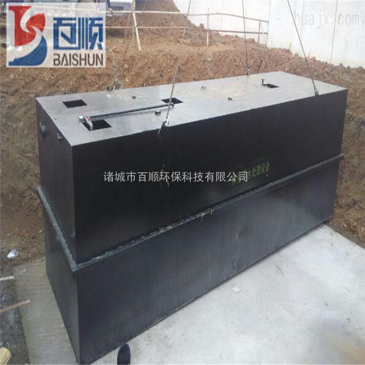 百顺环保专业生产地埋式一体化污水处理设备 售后及时完善