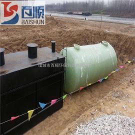 厂家直销生活 商业 污水处理设备地埋式一体化生活污水处理成套设