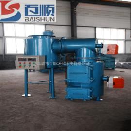 百顺环保 医疗垃圾焚烧炉 FSL-30 标准 (GB18484-2001)