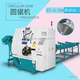 台湾圆锯机进口大材料ST-4.72NST-2.95N大型切削不锈钢料圆锯