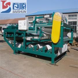 专业制造高效污泥过滤机带式压滤机 加工定制 百顺环保