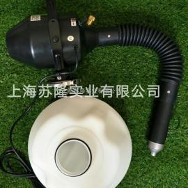 ULV电动超微粒雾化喷雾器1035BP 1037BR