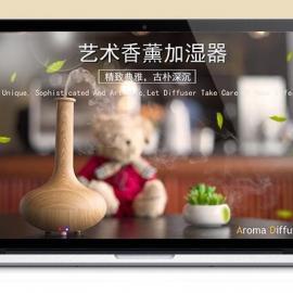 悦香香薰网促销供应01K型宝瓶造型静音木纹家用超声波香薰机