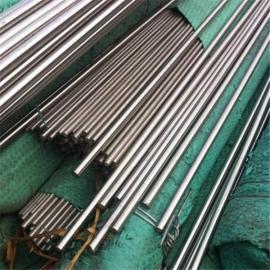 电厂采购2205双相不锈钢棒 2205耐高温不锈钢棒 2205精密圆钢