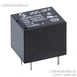 德国原装进口DOLD多德电磁继电器上海思奉优势供应 0028581