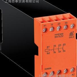 德国原装进口DOLD多德电磁继电器上海思奉优势供应 0053805