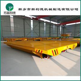 喷涂生产线配套设备平板转运车 蓄电池轨道平板车牵引式平板车