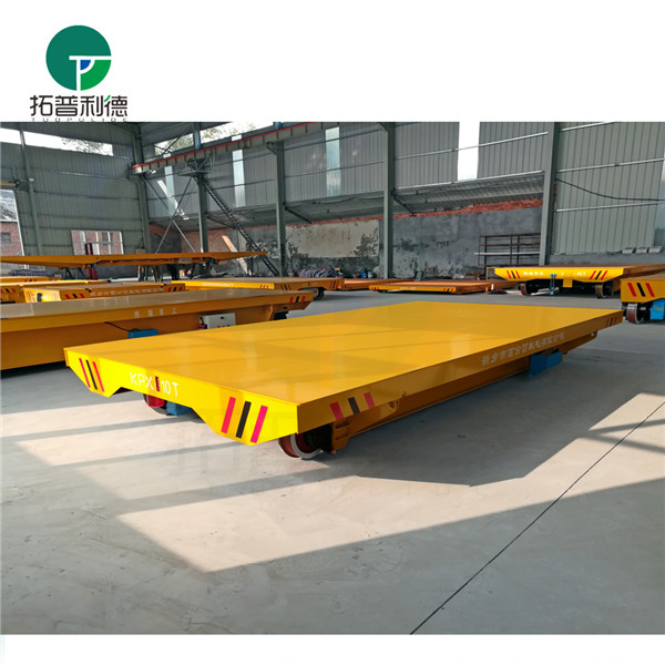 北京 定制生产 喷涂生产线配套设备转运输工件 电动轨道平板车