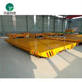 新利德机械供应用于转运输涂装设备的蓄电池轨道地爬车