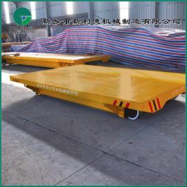 牵引电机轨道平板车 电瓶电池轨道电动地平车 定制生产