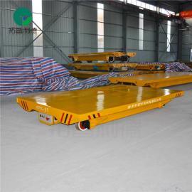 新利德机械供应KPX-15T轨道平板车地爬车