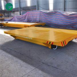 新利德机械转运输涂装设备工件的蓄电池轨道电动平板车