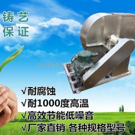 W4-72型高温不锈钢风机 耐高温防腐蚀风机