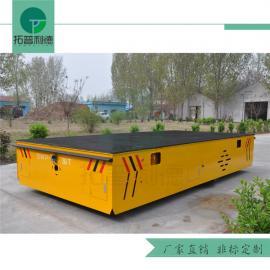 新利德机械厂家生产无轨胶轮式电动平板车搬运设备