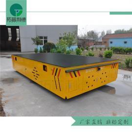 冶金行业转运输 低压电动台车 BWP无动力牵引平板车