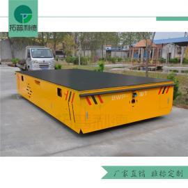 无轨胶轮电动平板车采用直流电机 实现自由转弯运行