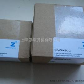 SOMMER索玛 夹具 GP406XN-C 知名品牌选索玛 价格简单有优势