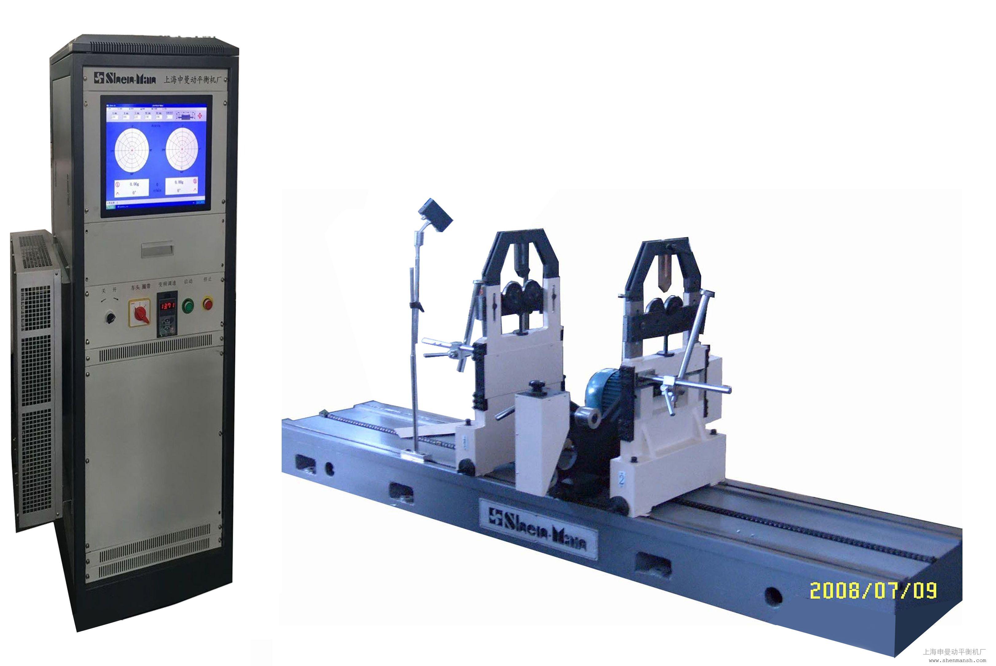 申曼圈带SA-7D(300kg)去重动平衡机 电脑触摸显示机