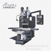丰堡艾克门FCM-1000S丰堡数控铣床 台湾原装铣头