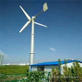 晟成500瓦微型低转速风力发电机家用小型
